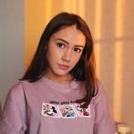 Иванова Кристина Алексеевна
