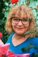 Шереметьева Ирина Николаевна